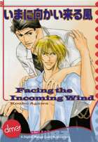 Facing The Incoming Wind (Yaoi Manga)