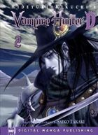 Vampire Hunter D Vol. 2 (manga)