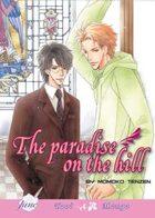 The Paradise on the Hill (Yaoi Manga)