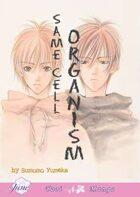 Same Cell Organism (Yaoi Manga)