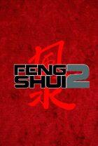 Feng Shui 2 Demo Pack: Red Packet Rumble (Feng Shui 2E) [digital]