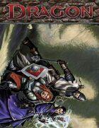 Dragon #426 (4e)