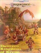 Dwarven Kingdoms of Krynn (2e)