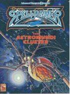The Astromundi Cluster (2e)