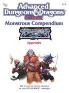 MC9 Monstrous Compendium Spelljammer Appendix II (2e)