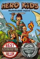 Hero Kids RUS - Minimal bundle [BUNDLE]