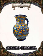 Alfarero ceramista (El Ojo Oscuro)