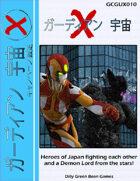 (G-Core) Guardian Universe X: Japan (Modern FASERIP)