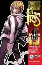 Executive Assistant Iris V2 #1