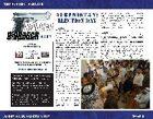 Albenistan: Election Day (Modern Dispatch 113)