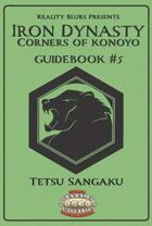 Iron Dynasty: Guidebook #5