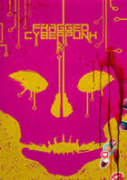 Fragged Cyberpunk
