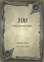 100 Chinese Male Names