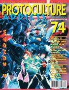 Protoculture Addicts #74