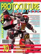 Protoculture Addicts #70