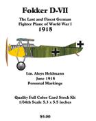 Fokker D-VII Ltn. Aloys Heldmann June 1918