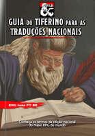 Guia do Tiferino para as Traduções Nacionais