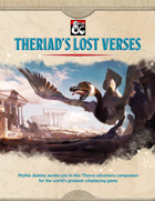 Theriad's Lost Verses