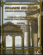 Sylloges Strabonis: Strabo's collection of Magical Miscellany