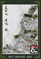 RCC-KKALGO-02-02 Tiger, Peafowl, Snake,