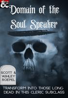 Domain of the Soul Speaker