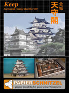 Samurai Castle Builder: Keep