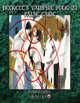 Beckett's Vampire Folio 23: False Caine