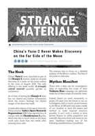 The Cthulhu Hack: Strange Materials
