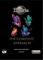 The Complete Averaach