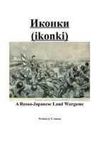 Ikonki (Russo-Japanese Land Wars)