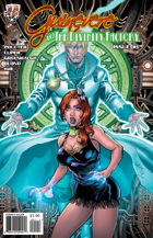 Guinevere and the Divinity Factory #1
