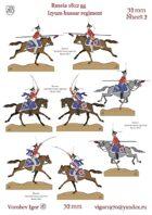 Izyumsky hussars. Russia, 1812 Sheet 2.