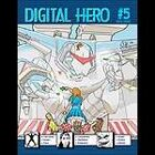 Digital Hero #5