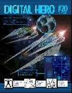 Digital Hero #20