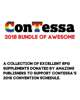 2018 ConTessa Bundle of Awesome