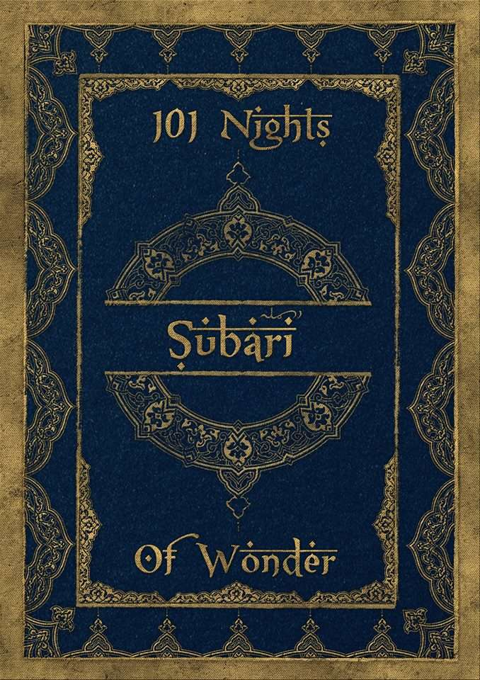Subari: World Primer