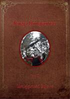 Księga Umiejętności, tom 3