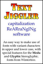 TextJiggler Software