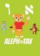 Aleph Beyt Cards for Kids