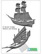 Corsair Ship - 2 versions - for 3d printing (STL File)