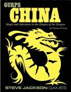 GURPS Classic: China