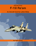 Israel Air Force F-15I  Ra'am