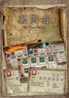 Map Maker (Chinese version)