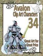 Avalon Clip Art Characters, Star Knight 9