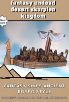 F-0006 - Fantasy Desert Kingdom Ships