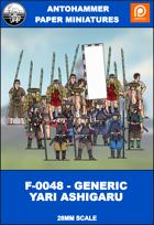 F-0048 - GENERIC YARI ASHIGARU