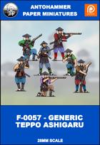 F-0057 - GENERIC TEPPO ASHIGARU
