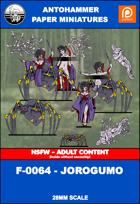 F-0064 - JOROGUMO
