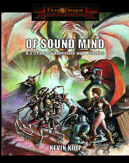 Cover of Of Sound Mind (Revised 3.5 Edition)