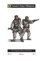 Keno regular infantry  - Reissue